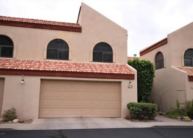 1530 E Maryland Avenue Unit 5, Phoenix, AZ 85014 - MLS#: 5781294
