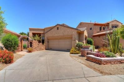7618 E San Fernando Drive, Scottsdale, AZ 85255 - MLS#: 5781382