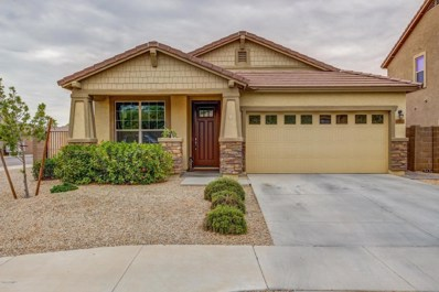 17035 W Cocopah Street, Goodyear, AZ 85338 - MLS#: 5781470