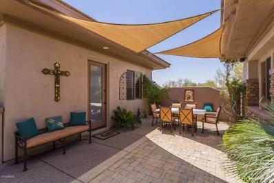 7618 E Visao Drive, Scottsdale, AZ 85266 - MLS#: 5781478