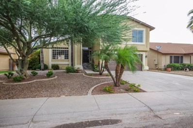 8608 W Pershing Avenue, Peoria, AZ 85381 - MLS#: 5781496