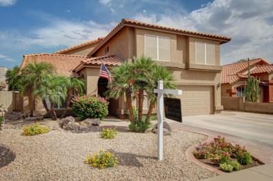 7617 W Calavar Road, Peoria, AZ 85381 - MLS#: 5781843