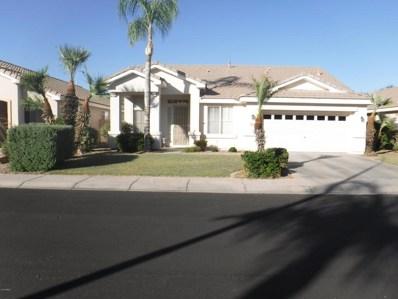 841 N Cambridge Place, Chandler, AZ 85225 - MLS#: 5781970