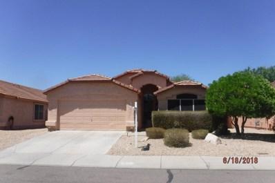 4710 E Jaeger Road, Phoenix, AZ 85050 - MLS#: 5782141