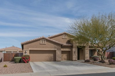 9638 W Bajada Road, Peoria, AZ 85383 - MLS#: 5782164