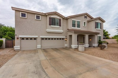 3000 S Ironwood Street, Gilbert, AZ 85295 - MLS#: 5782183