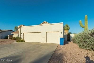 1367 N Iowa Street, Chandler, AZ 85225 - MLS#: 5782317