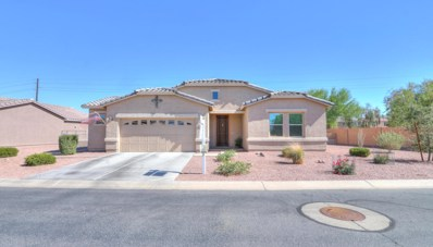 42521 W Sea Eagle Drive, Maricopa, AZ 85138 - MLS#: 5782392
