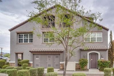 2373 E Huntington Drive, Phoenix, AZ 85040 - MLS#: 5782593