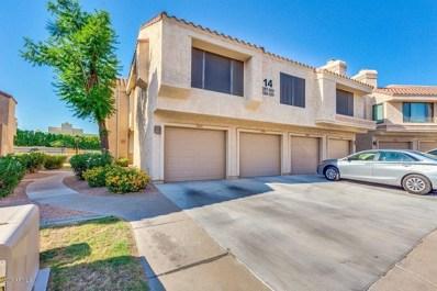 10055 E Mountainview Lake Drive Unit 1008, Scottsdale, AZ 85258 - MLS#: 5782609
