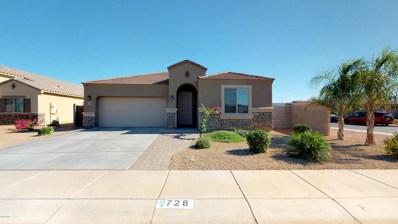 728 W Silver Reef Drive, Casa Grande, AZ 85122 - MLS#: 5782653
