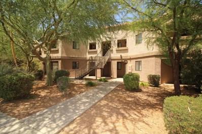 1287 N Alma School Road Unit 138, Chandler, AZ 85224 - MLS#: 5782795
