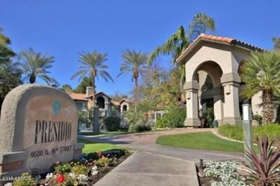 9600 N 96TH Street Unit 225, Scottsdale, AZ 85258 - MLS#: 5782917