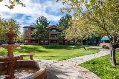 14950 W Mountain View Boulevard Unit 3211, Surprise, AZ 85374 - MLS#: 5783141