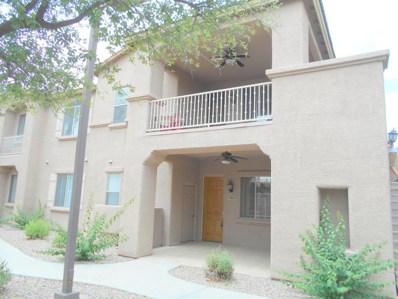 2155 N Grace Boulevard Unit 122, Chandler, AZ 85225 - MLS#: 5783175