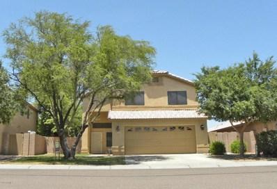 8656 W Lockland Court, Peoria, AZ 85382 - MLS#: 5783240