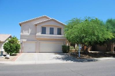 7262 E Jasmine Street, Mesa, AZ 85207 - MLS#: 5783251
