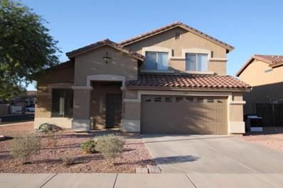 15939 W Tasha Drive, Surprise, AZ 85374 - MLS#: 5783361