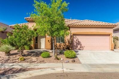 42102 N 44TH Drive, Phoenix, AZ 85086 - MLS#: 5783438