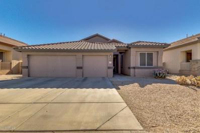 1004 S Parkcrest Street, Gilbert, AZ 85296 - MLS#: 5783460