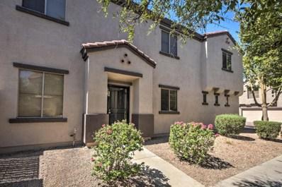3023 W Los Gatos Drive, Phoenix, AZ 85027 - MLS#: 5783644