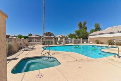 1339 W Escuda Road, Phoenix, AZ 85027 - MLS#: 5783793