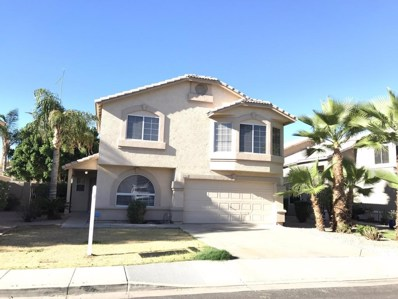 7547 E Natal Avenue, Mesa, AZ 85209 - MLS#: 5783816