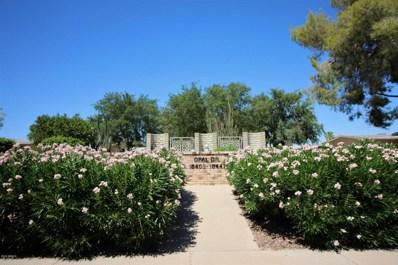 18427 N Opal Drive, Sun City West, AZ 85375 - MLS#: 5783970