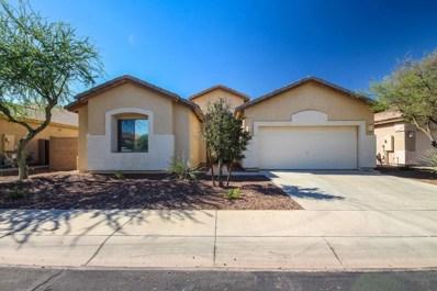 16868 W Ironwood Street, Surprise, AZ 85388 - MLS#: 5784028