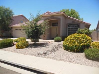 398 N Hudson Place, Chandler, AZ 85225 - MLS#: 5784040
