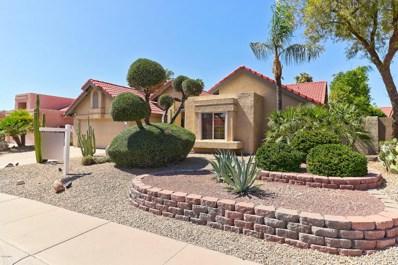 11026 E Clinton Street, Scottsdale, AZ 85259 - MLS#: 5784125