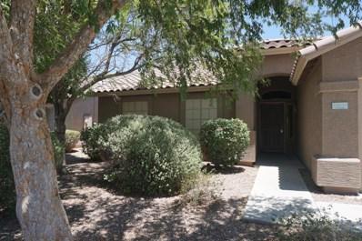 16050 W Carmen Drive, Surprise, AZ 85374 - MLS#: 5784131