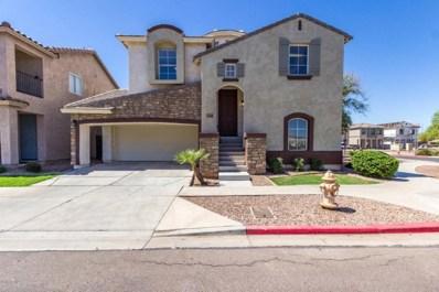 5339 W Fulton Street, Phoenix, AZ 85043 - MLS#: 5784159