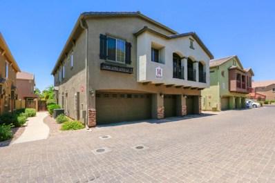 2150 E Bell Road Unit 1042, Phoenix, AZ 85022 - MLS#: 5784177