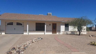 15486 S Williams Place, Arizona City, AZ 85123 - MLS#: 5784240