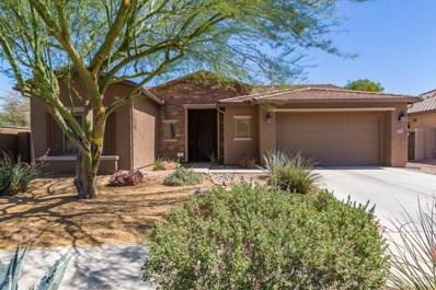 15943 W Christy Drive, Surprise, AZ 85379 - MLS#: 5784251