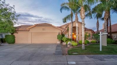 614 E Stonebridge Drive, Gilbert, AZ 85234 - MLS#: 5784254