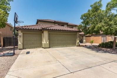 216 S Canfield --, Mesa, AZ 85208 - MLS#: 5784256