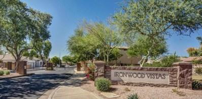 123 W Mahogany Place, Chandler, AZ 85248 - MLS#: 5784272