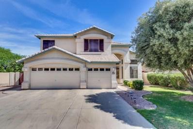 1176 W Kroll Avenue, Gilbert, AZ 85233 - MLS#: 5784427