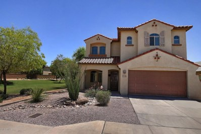 1931 N 94th Avenue, Phoenix, AZ 85037 - MLS#: 5784450