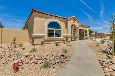 42036 W Quinto Drive, Maricopa, AZ 85138 - MLS#: 5784741