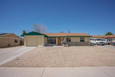 3110 W Dailey Street, Phoenix, AZ 85053 - MLS#: 5784802