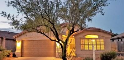 4330 E Lone Cactus Drive, Phoenix, AZ 85050 - MLS#: 5784813
