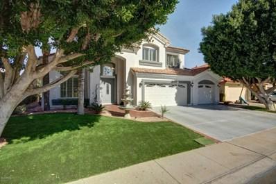 2020 E Freeport Lane, Gilbert, AZ 85234 - MLS#: 5785216