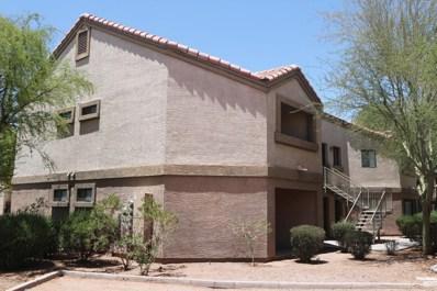 1287 N Alma School Road Unit 123, Chandler, AZ 85224 - MLS#: 5785325