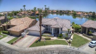 3535 E Amberwood Drive, Phoenix, AZ 85048 - MLS#: 5785328