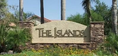 1042 S Surfside Drive, Gilbert, AZ 85233 - MLS#: 5785334