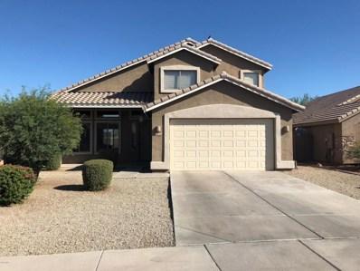 8030 W Lumbee Street, Phoenix, AZ 85043 - MLS#: 5785347