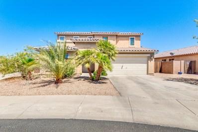 7059 S Summerset Lane, Buckeye, AZ 85326 - MLS#: 5786130
